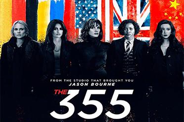 范冰冰复出新片《355》公开角色海报!明年1月上映