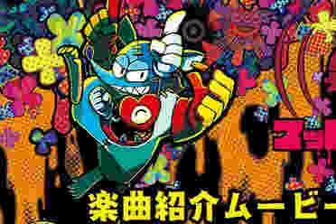 日本一节奏动作游戏新作《疯鼠之死》新曲目介绍!