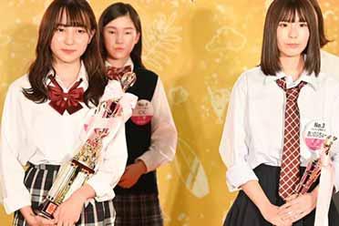 """审美在线?日本""""女子高中生选美大赛2020 """"冠亚军!"""