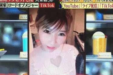 日本网红在抖音凭日本人妻人设爆火!称中国男吃这套