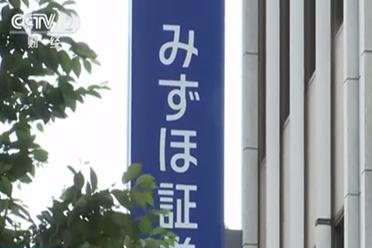 日本上班族一周能休息四天!但超四成上班族反对
