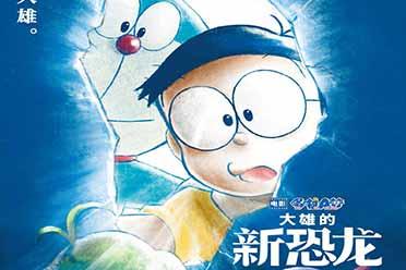 《哆啦A梦》50周年动画电影确认引进:中字预告公开!