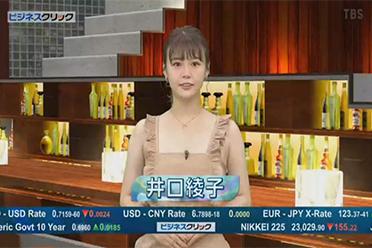 新闻女主播居然穿性感围裙上节目!已经不在意股价了