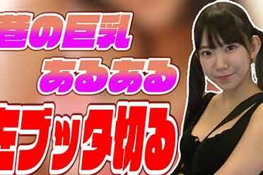 日本长泽茉里奈进军Youtube:合法巨灯萝莉的烦恼!