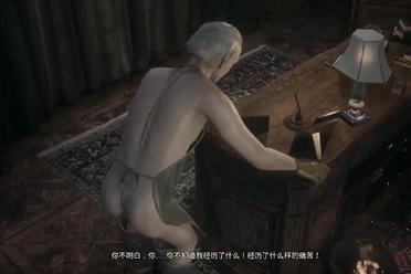 光屁股老爷爷是个女装大佬?重男轻女引起的恐怖游戏