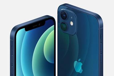 苹果iPhone12系列到底值不值得买?想入手看四点!