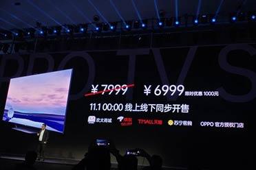 6999元!OPPO首款旗舰电视S1发布:1秒即可开机!