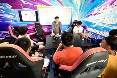 森悠训练营:体验职业训练 开启电竞之路