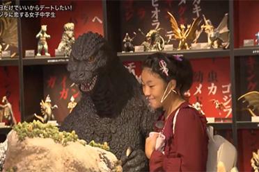 日本13岁少女梦想嫁给哥斯拉!综艺节目还帮忙牵线