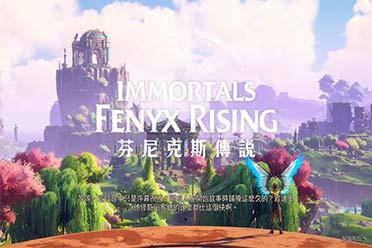 《渡神纪》中文版试玩揭露「众神厅」与更多剧情内容