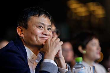 蚂蚁集团上市马云将成全球第11大富豪 总资产达716亿