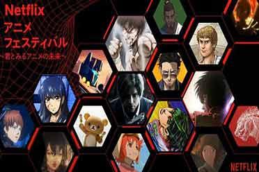盘点2021上线网飞的日本动漫新作!日本动画强势来袭!