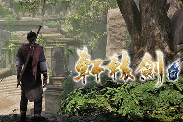 《轩辕剑7》图文评测:系列转型之作