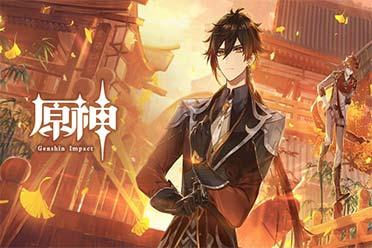 《原神》将在11月11日推出1.1版本更新 新角色登场!