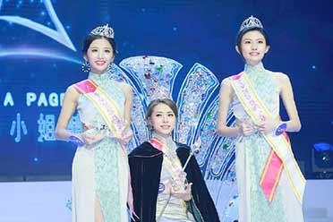 2020亚洲小姐竞选众美女同台竞美:蔡小蝶摘得桂冠!