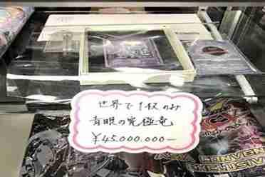 油管主播250万买宝可梦卡牌 开箱之后结果是假货?