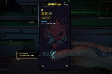 连接超梦模式 体验一加8T赛博朋克2077限定版!