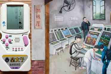 当年游戏厅按键经常被接错 老板是故意的还是装傻?