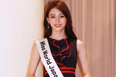 2020日本世界小姐花落18岁美少女 教科书级别的优秀!