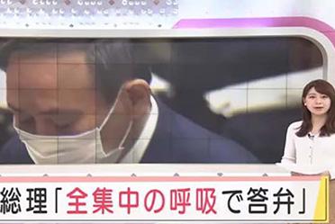 日本国会答辩引用动漫台词 ACG开始入侵日本政坛?