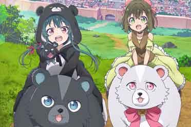 血腥熊熊 可爱姐姐才对 论富婆在异世界的奇妙大冒险