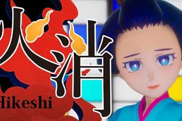 《江户灭火故事:雪之丞和阿龙》发售日公布!支持简中