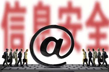 百度、阿里等11家企业郑重承诺:加强APP用户信息保护!