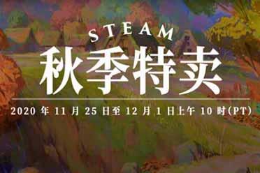 Steam黑五剁手清单 多款大作都史低赶紧快来喜加一!