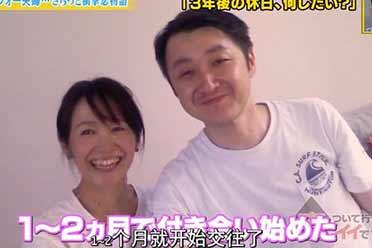 缘,妙不可言!日本一小姐姐被小三后和闺蜜前夫结婚