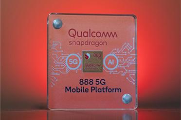 高通正式发布骁龙888!小米11首发或拥有芯片独占期