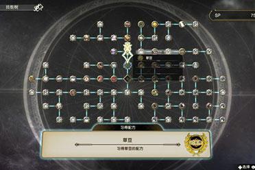 《莱莎2》技能树全解锁一览表 玩家可用SP点解锁!