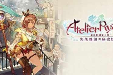 日本TSUTAYA游戏周销榜:PS4《莱莎2》位居第三!