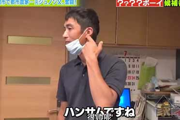 明明可以靠脸却靠实力!日本最帅农民大叔种水稻致富