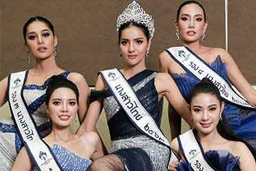 2020年泰国小姐选美结果出炉!27岁美女大学生夺冠