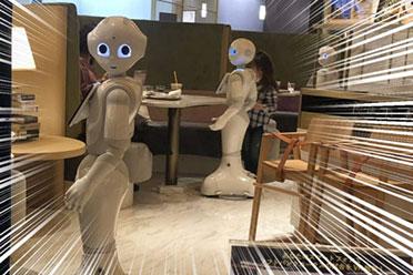 11区推机器人主题餐厅 来自别桌的强烈视线令人恐慌