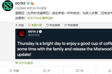 新版本要来了!《DOTA2》7.28更新将在周五上线