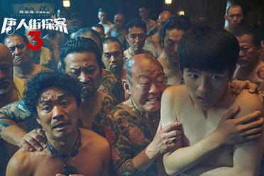 海量存货今年集体爆发!盘点2021年将上映的华语片