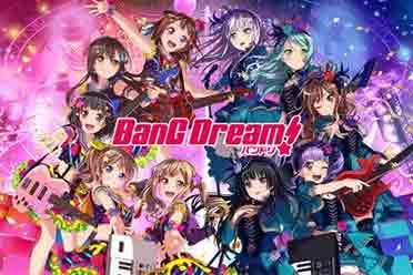 偶像策划《BanG Dream!》将制动画电影 同名游戏上线