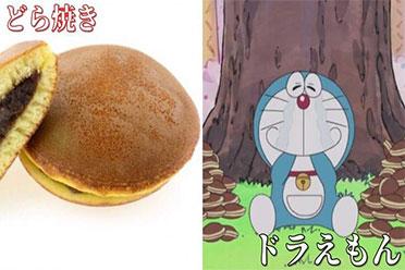 看到铜锣烧就想到哆啦A梦!用食物分类动漫角色