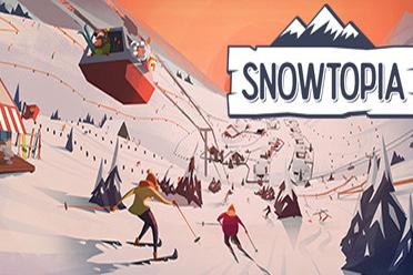 打造滑雪胜地 《雪托菲亚:滑雪胜地大亨》专题上线