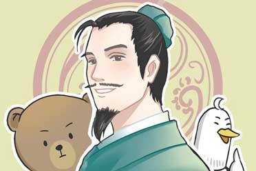 这个《仙剑奇侠传》的科普漫画 姚仙看了都说好