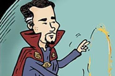 奇异博士趁灭霸洗澡时偷手套?恶搞超级英雄的插画