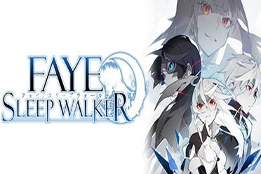 日系开放世界动作角色扮演游戏《梦行者菲》专题上线
