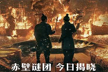 《三国志·战略版》评测:属于每个三国迷的赤壁剧本杀