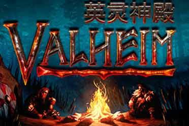 好评如潮!维京多人生存《Valheim》登上Steam热门!