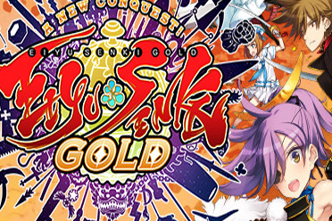 战术角色扮演策略游戏《英雄战姬Gold》专题上线