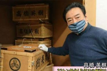 这断舍离过于潇洒了!日本一男演员家中清出33吨物件