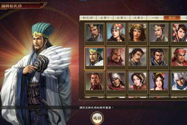 《三国志14PK》免费更新&DLC!丞相续命击败司马懿