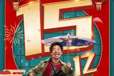 《唐人街探案3》票房破15亿!豆瓣评分6.8降至6.1