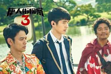 150亿的票房!王宝强主演电影票房位列中国影史第四